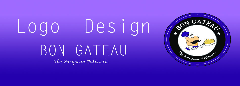 "Logo Design -""BON GATEAU – The European Patisserie"""